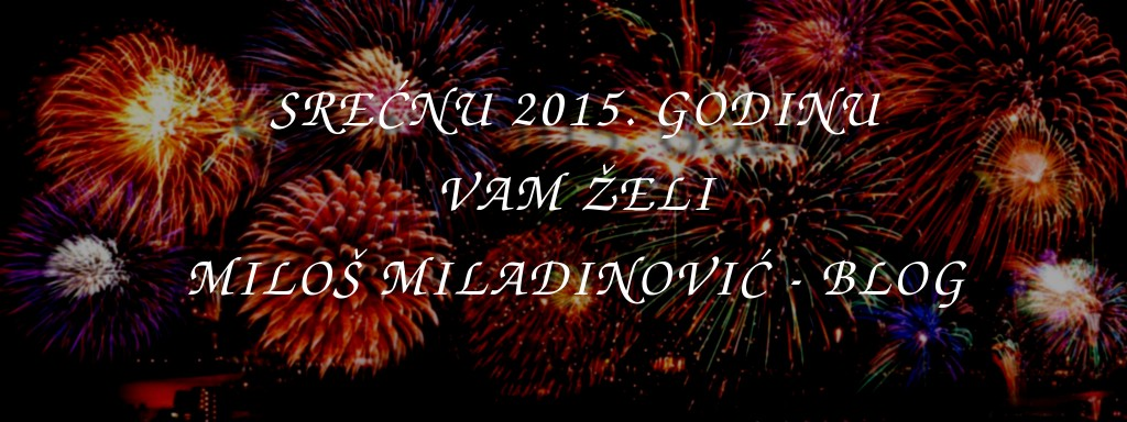 NOVA_GODINA_BLOG
