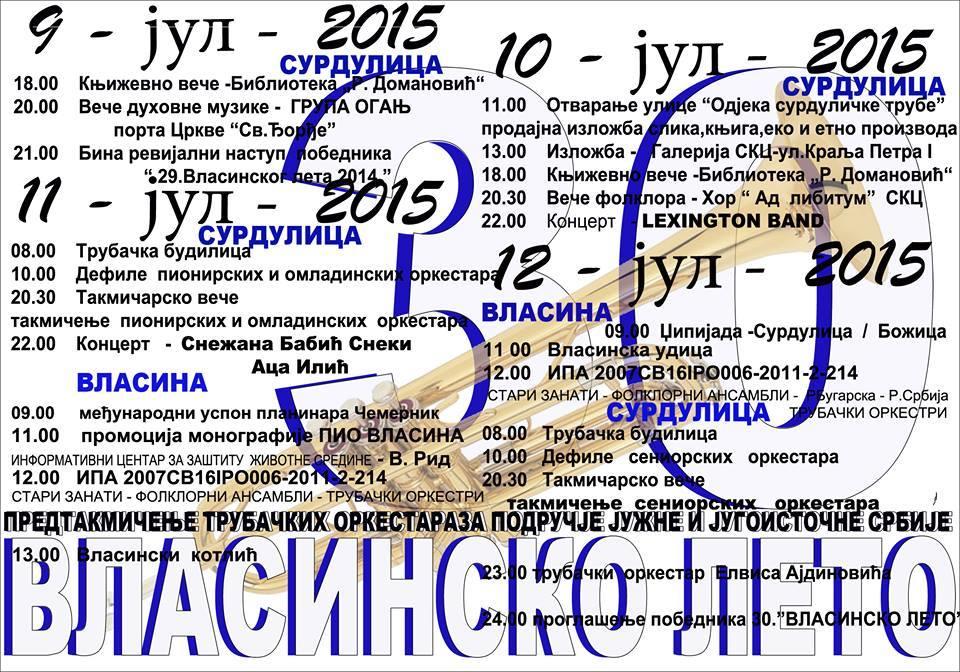 program_vlasinsko_leto