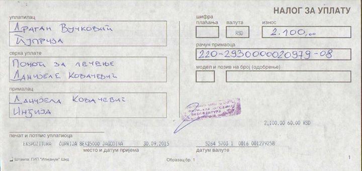 danijeal_kovačević_ček
