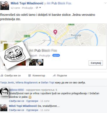 prokuplje_caffe